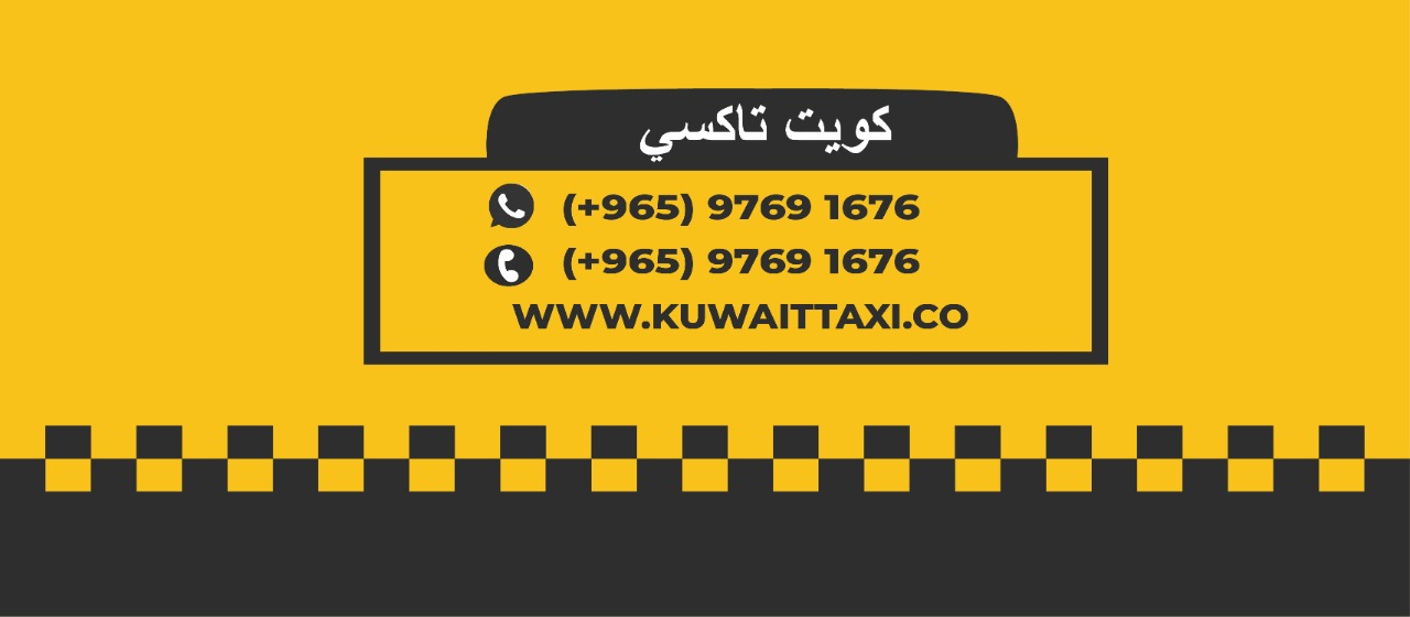 Taxi Numbers in Kuwait - Taxi Fare in Kuwait
