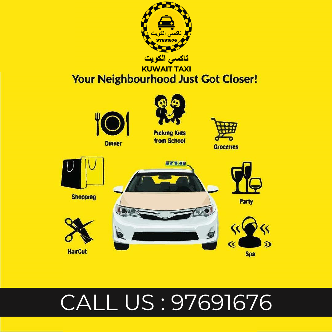 Delivery Service Available – Kuwait Taxi 97691676