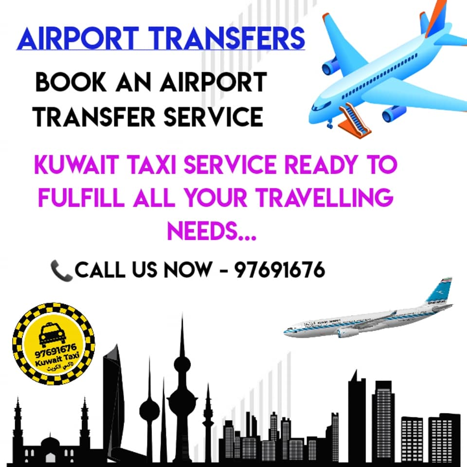 Airport Pickup in Kuwait - Airport Taxi