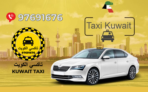 Taxi in Kuwait - Kuwait Taxi