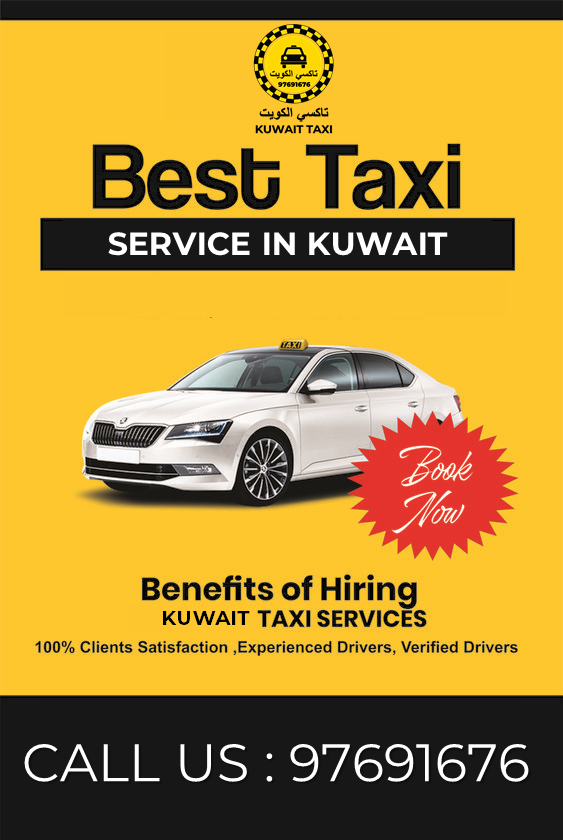 Cheap taxi in Kuwait