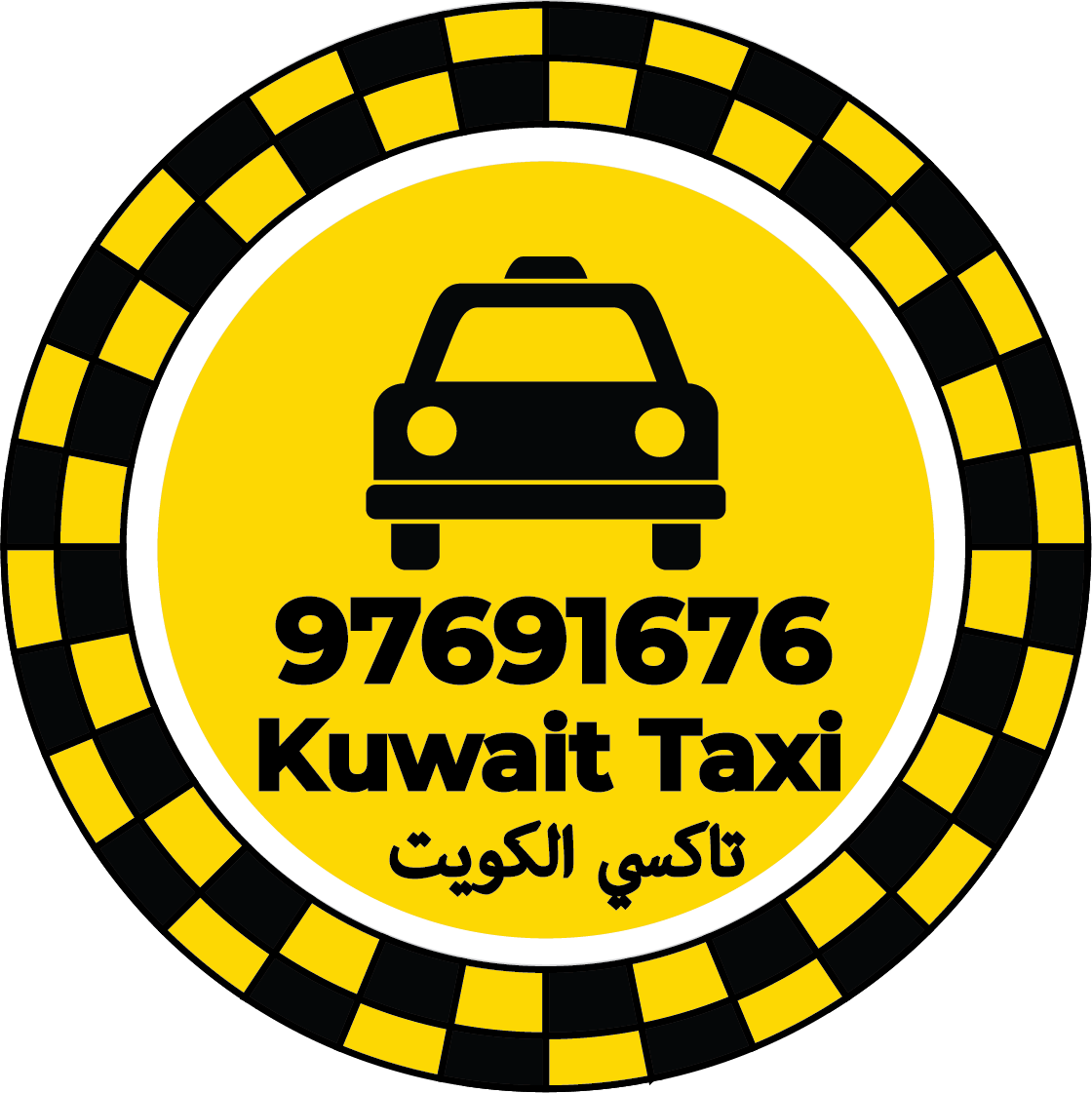 Yellow Cab Taxi Kuwait