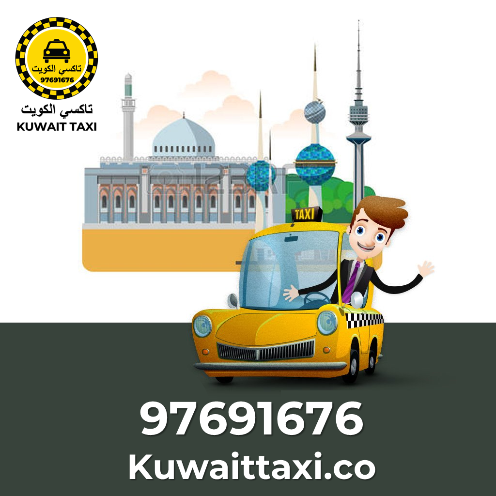 Cheapest Taxi Service near me
